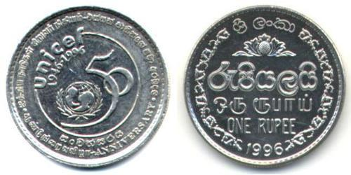 1 Rupee Sri Lanka/Ceylon Copper/Nickel