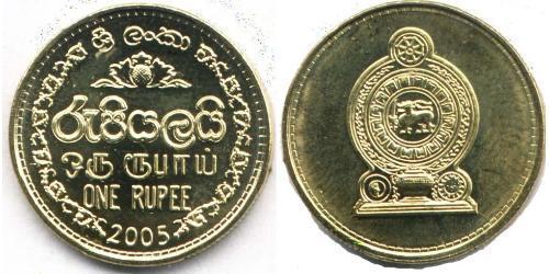1 Rupee Sri Lanka/Ceylon Steel/Brass