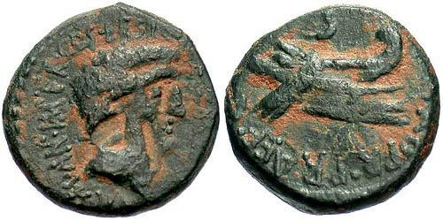 1 Semissis Roman Republic (509BC-27BC) Bronze Mark Antony (83BC-30BC)