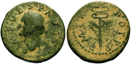 1 Semissis Roman Empire (27BC-395) Orichalcum Titus (39-81)