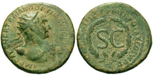1 Semissis Roman Empire (27BC-395) Orichalcum Trajan (53-117)