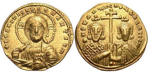 1 Solidus Byzantine Empire (330-1453) Gold Romanus II (938-963)
