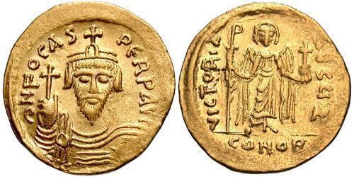 1 Solidus Byzantine Empire (330-1453) Gold Phocas(?-610)