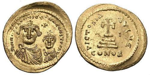 1 Solidus Byzantine Empire (330-1453) Gold Heraclius (575-641)