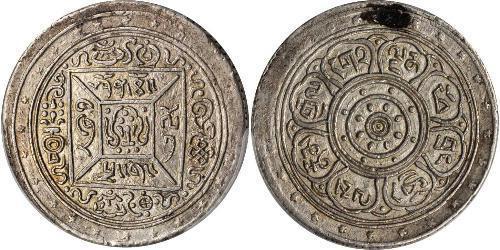 1 Srang Тибет Серебро