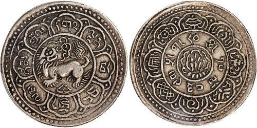 1 Srang Tibet 銀