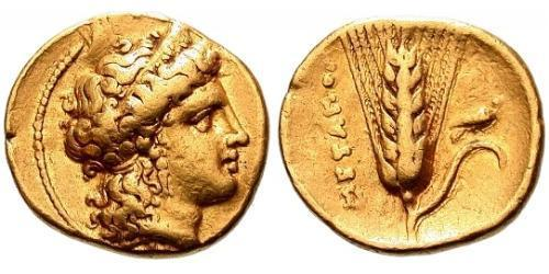 1 Stater Hellenic Republic (1974 - ) Gold