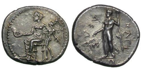 1 Stater Hellenic Republic (1974 - ) Silver