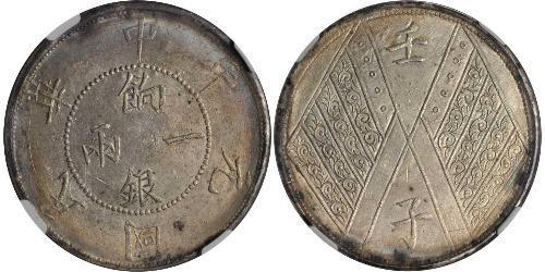 1 Tael Volksrepublik China Silber