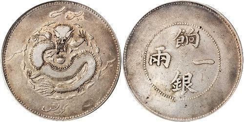 1 Tael China Silver