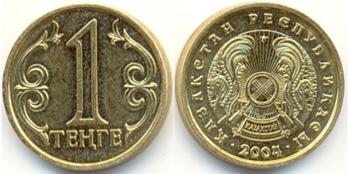1 Tenge Kazakistan (1991 - )