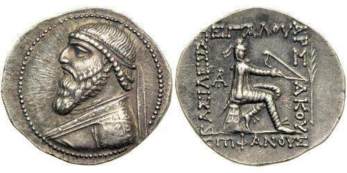 1 Tetradrachm 安息帝國 (247 BC - 224 AD) 銀 Mithridates II of Parthia (121-91 BC)