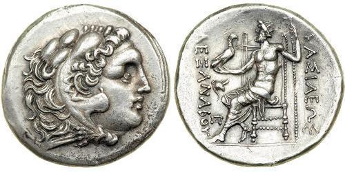 1 Tetradrachm Royaume de Macédoine (800BC-146BC) Argent Alexandre III de Macédoine (356BC-323BC)