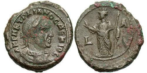 1 Tetradrachm Roman Empire (27BC-395) Billon Trajan Decius (201-251)