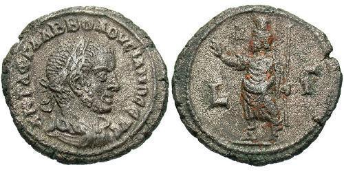 1 Tetradrachm Roman Empire (27BC-395) Billon Volusianus (235-253)