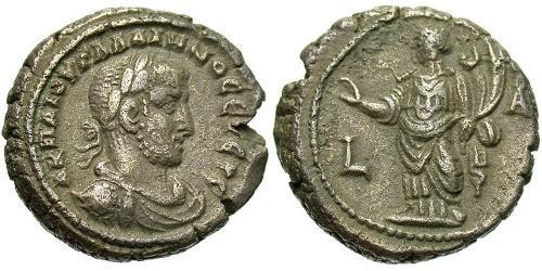 1 Tetradrachm Roman Empire (27BC-395) Billon Gallienus (218-268)