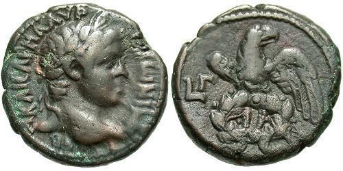 1 Tetradrachm Roman Empire (27BC-395) Billon Elagabalus (203-222)