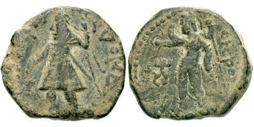 1 Tetradrachm Kushan Empire (60-375) Bronze Kanishka I (?-151)