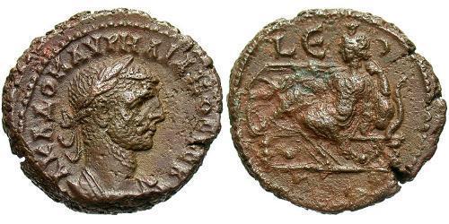 1 Tetradrachm Roman Empire (27BC-395) Bronze Aurelian (215-275)