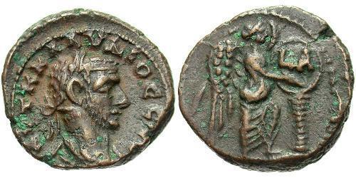 1 Tetradrachm Roman Empire (27BC-395) Bronze Claudius II  (213-270)