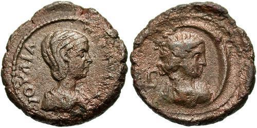 1 Tetradrachm Roman Empire (27BC-395) Bronze