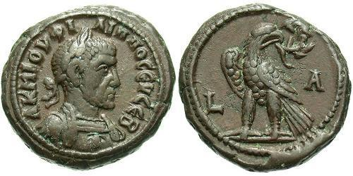 1 Tetradrachm Roman Empire (27BC-395) Bronze Philip the Arab (204-249)