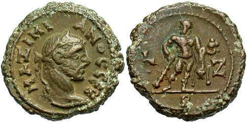 1 Tetradrachm Roman Empire (27BC-395) Bronze Galerius Maximianus (260-311)