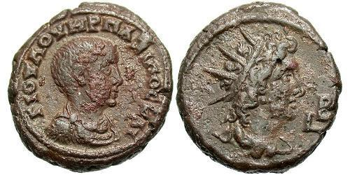 1 Tetradrachm Roman Empire (27BC-395) Bronze Pupienus Maximus (178-238)