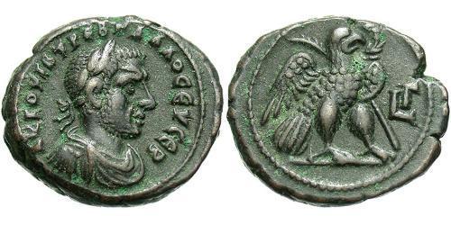 1 Tetradrachm Roman Empire (27BC-395) Bronze Trebonianus Gallus (206-253)