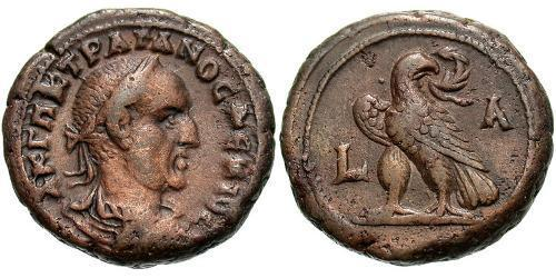1 Tetradrachm Roman Empire (27BC-395) Bronze Trajan Decius (201-251)