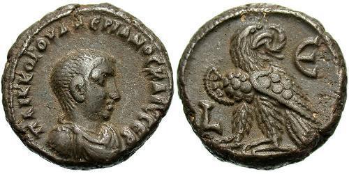1 Tetradrachm Roman Empire (27BC-395) Bronze Valerian II (?-258)