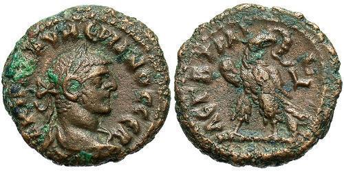 1 Tetradrachm Roman Empire (27BC-395) Bronze Numerian (?-284)