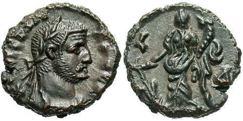 1 Tetradrachm Roman Empire (27BC-395) Bronze Constantine I (272 - 337)