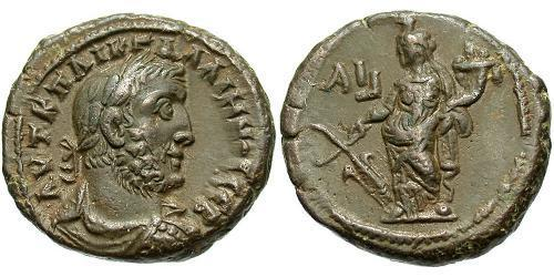 1 Tetradrachm Roman Empire (27BC-395) Bronze Gallienus (218-268)