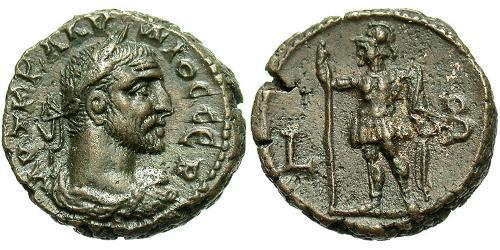 1 Tetradrachm Roman Empire (27BC-395) Bronze Claudius II  (213-270)