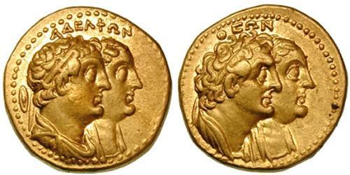 1 Tetradrachm Ptolemaic Kingdom (332BC-30BC) Gold Ptolemy II Philadelphus (309BC-246BC)