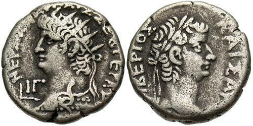 1 Tetradrachm Römische Kaiserzeit (27BC-395) Silber Nero  (37- 68)