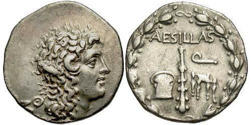 1 Tetradrachm Macedonian Kingdom (800BC-146BC) Silver