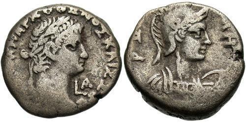 1 Tetradrachm Roman Empire (27BC-395) Silver Otho (32-69)