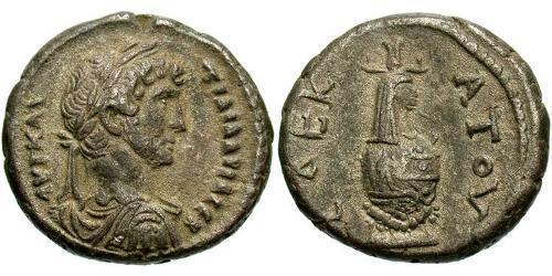 1 Tetradrachm Roman Empire (27BC-395) Silver Hadrian  (76 - 138)