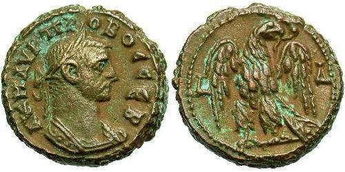 1 Tetradrachm Roman Empire (27BC-395) Silver Probus (232-282)