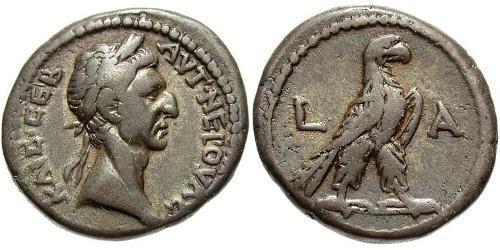 1 Tetradrachm Roman Empire (27BC-395) Silver Nerva (30- 98)