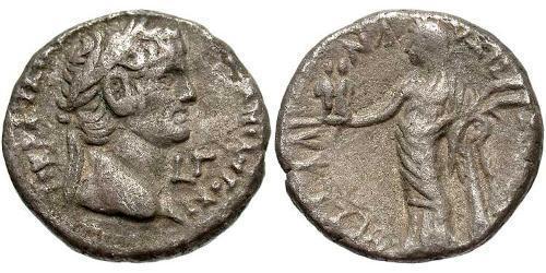1 Tetradrachm Roman Empire (27BC-395) Silver Claudius I (10BC-54)
