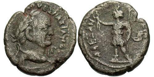 1 Tetradrachm Roman Empire (27BC-395) Silver Vespasian (9-79)