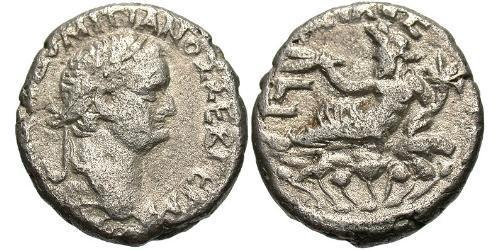 1 Tetradrachm Roman Empire (27BC-395) Silver Domitian  (51-96)