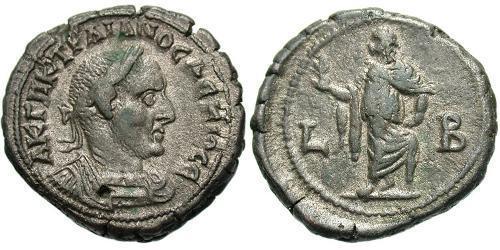 1 Tetradrachm Roman Empire (27BC-395) Silver Trajan Decius (201-251)