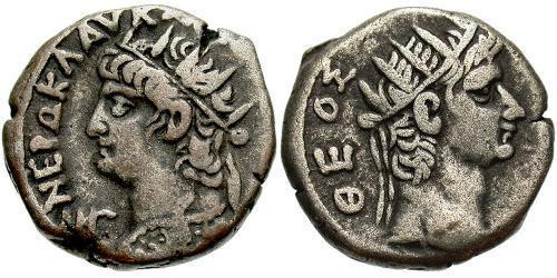 1 Tetradrachm Roman Empire (27BC-395) Silver Nero  (37- 68)