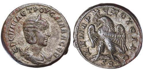 1 Tetradrachm Roman Empire (27BC-395) Silver Herennia Etruscilla (249-251)