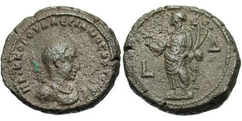 1 Tetradrachm Roman Empire (27BC-395) Silver Valerian II (?-258)
