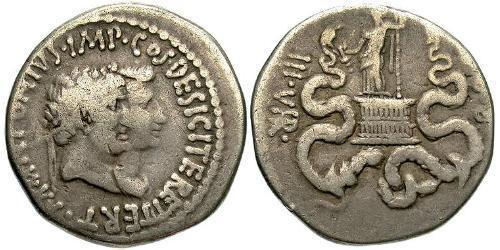 1 Tetradrachm Roman Republic (509BC-27BC) Silver Mark Antony (83BC-30BC)